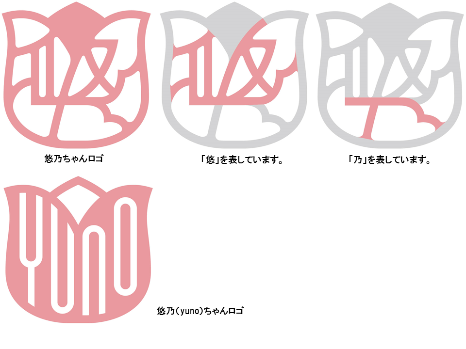 オリジナルスタンプ,オリジナルはんこ,デザイン,ロゴ,落款,たったひとつ